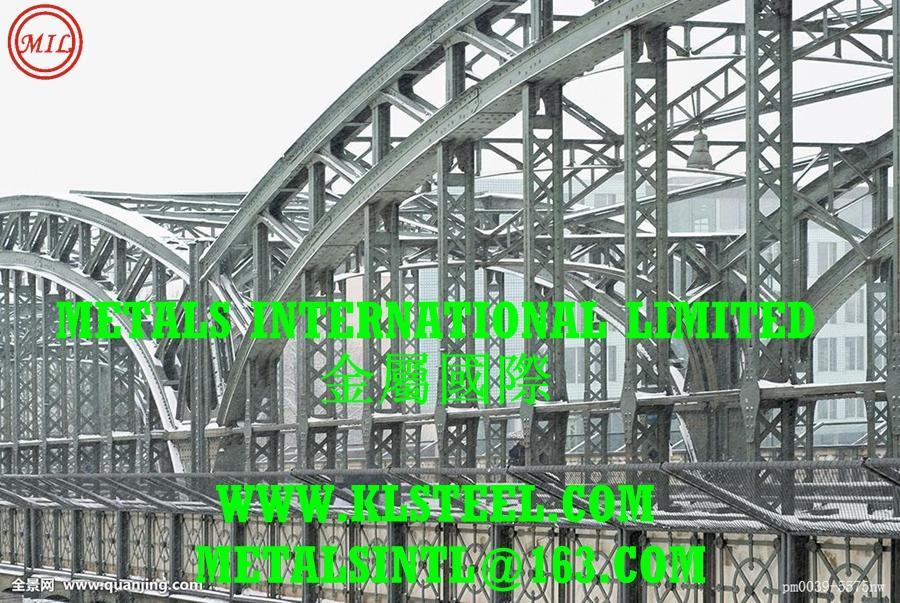 Trussed Arch Bridge
