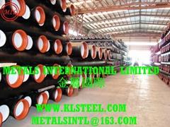 球墨铸铁管-ISO 2351