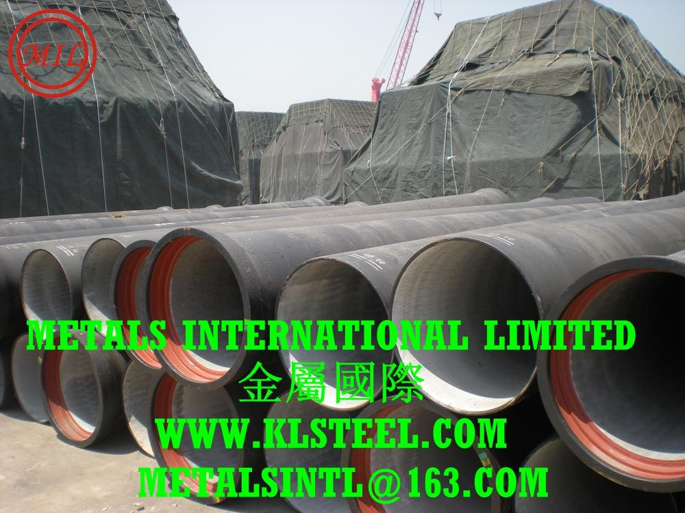 BS4772 DUCTILE IRON PIPE