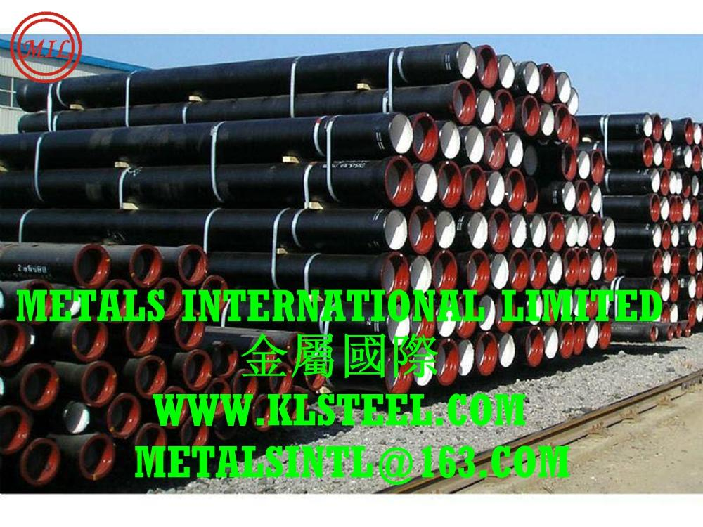 KSD4311 Ductile Iron Pipe