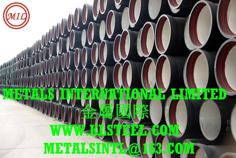 EN 545 DUCTILE IRON PIPE