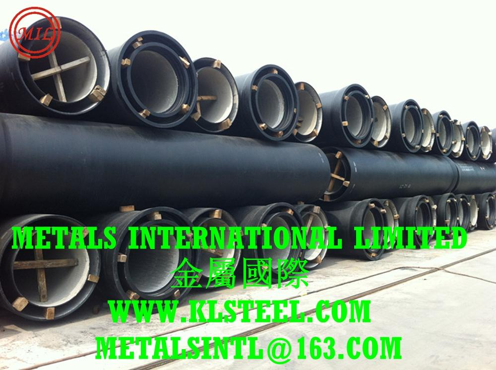 AS 2280 DUCTILE IRON PIPE