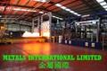 API 5L PSL1/PSL 2,ASME B16.49,ISO 15590-1 Induction Bend/Cold Bend/Factory Bend