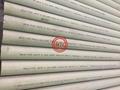 DIN17456/DIN17457/DIN17458/DIN17459不鏽鋼管