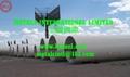 DIN 18800-7,EN 10025,EN10029,EN 10113-2 OFFSHORE AND ONSHORE WIND TURBINE TOWER