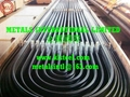 ASTM A210 A1,ASTM A213,ASME SA688 U Tube,Heat Exchanger Tube