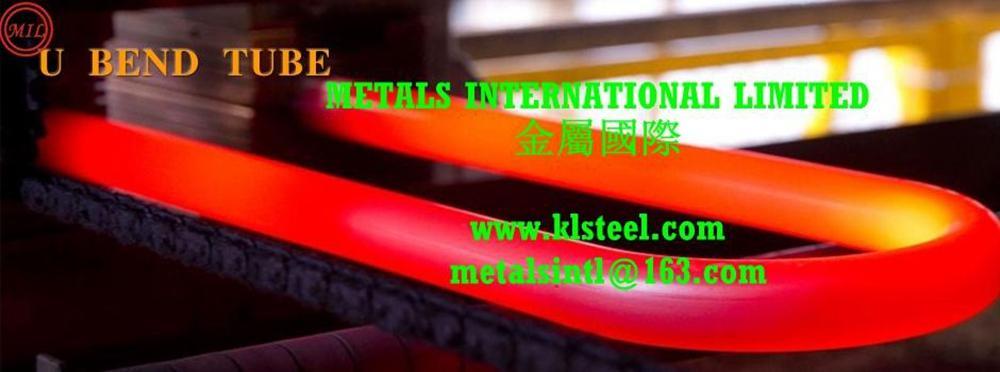 ASME SA688,ASME SA556 U型热交换器管 1