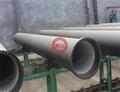 ISO 2531,EN545,EN598,BS4772,AS 2280,KSD 4311 Ductile Iron Pipe 16