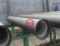ISO 2531,EN 545,EN 598,BS 4772,AS 2280 Ductile Iron Pipe 16