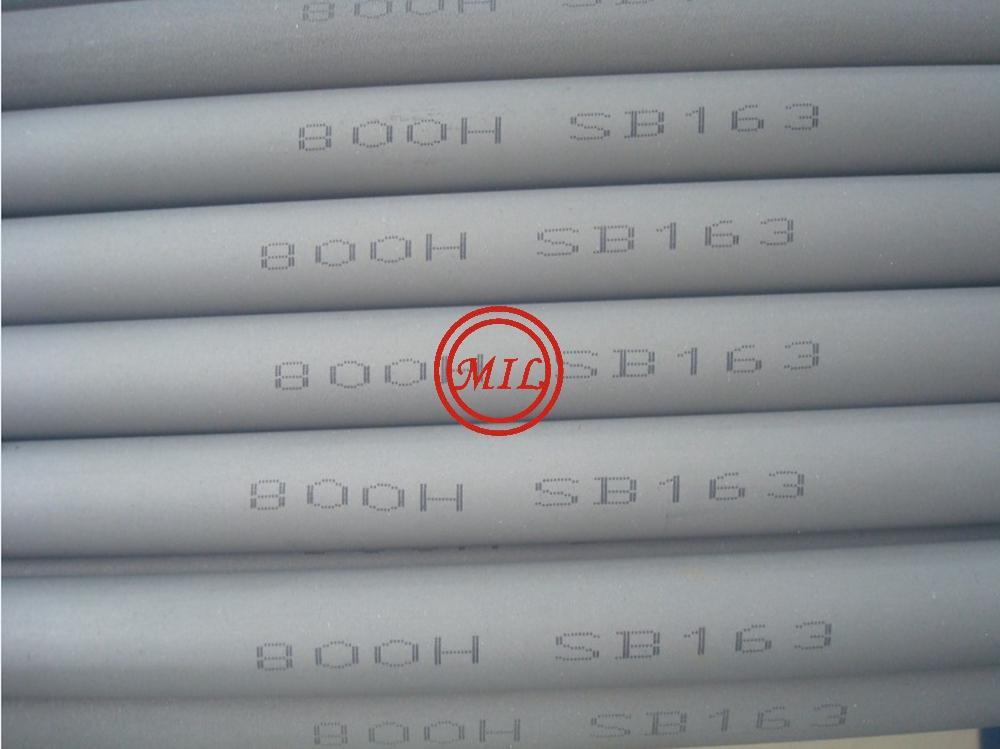 ASTM SB163 800H