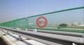 高速公路波形护栏 16