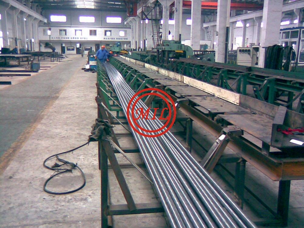 COLD ROLLED TUBING