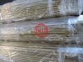 銅管-GB/T 1527&16866