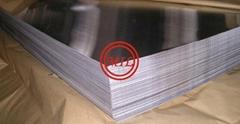 铝板/铝卷/铝箔