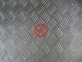 鋁板/鋁卷/鋁箔