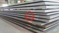 ASTM A572 GR.50,ASTM A588,ASTM A633,JIS 3105 LOW ALLOY HIGH STRENGTH STEEL SHEET 3