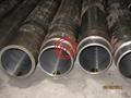 DIN 2391 St37.4(E235),St52.4(E355N),EN10305-4,BS 3062 Hydraulic & Pneumatic Tube