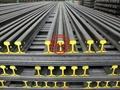 UIC860標準鋼軌