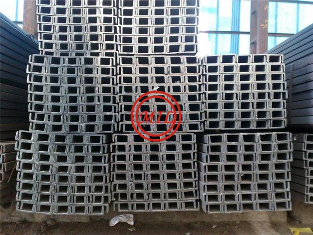 Q345QD C CHANNEL STEEL