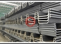 EN 10248-1 S355 HOT ROLLED STEEL SHEET PILE