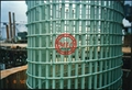BS ISO 14654 Epoxy Coated Reinforced Steel Bar