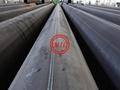 EN 10208-2 L450MB LSAW LINE PIPE