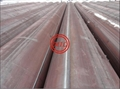 API 5L X70 PSL2 LONGITUDINAL SUBMERGED ARC WELDED LINE PIPE