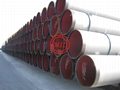 API 5L X70 PSL 2/AS 2885-1 L485+CAN/CSA Z245.20/AS 2862 DFBE+API RP 5L2 INTERNAL EPOXY COATED SAWL LINE PIPE