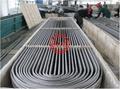 ASTM A688,ASTM A213,ASTM A249,ASTM A790,DIN 28179 Stainless Steel U Tube