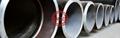 API 5LD,DEP 31.40.20.32,DNV-OS-F101 Clad Pipe,Lined Line Pipe,Bimetallic Pipe