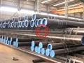 ASTM A106,ASTM A179,ASTM A192,ASTM A210,ASTM A213,BS 3059,EN10216 Boiler Tube  4