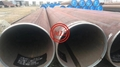 ASTM A691 1-1/4Cr C22 EFW PIPE