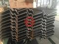 EN 10249-1(CF),EN 10248-1,JIS 5523,JIS 5528(HR) Steel Sheet Piles