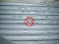 DIN17458 EN10305-4 1.4571-316Ti 22mm