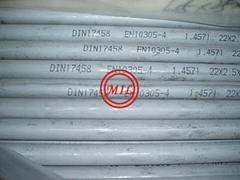 DIN17456/DIN17457/DIN17458/DIN17459不锈钢管