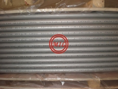 Hastelloy C276,Monel 400,Inconel 625,Incoloy 800H,Incoloy 825 Nickel Alloy Tube