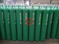 MEDICAL O2 GAS CYLINDER