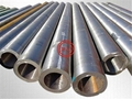 DIN 17175 St.35.8 SEAMLESS PIPE
