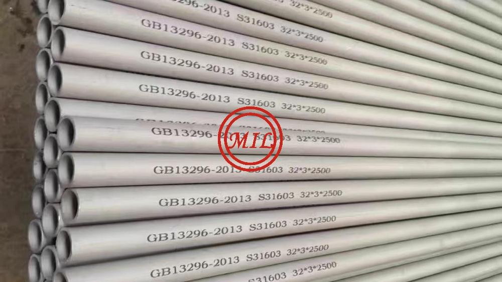 GB/T 13296 S31603 STAINLESS STEEL TUBE