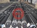 ASTM A213/ASME SA213 T5,T11,T22, T91,DIN