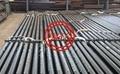 冷凝器用無縫鋼管 2