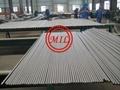 小口徑不鏽鋼無縫管-ASTM A213,ASTM A269,ASTM A312,ASTM A789,ASTM A790 12
