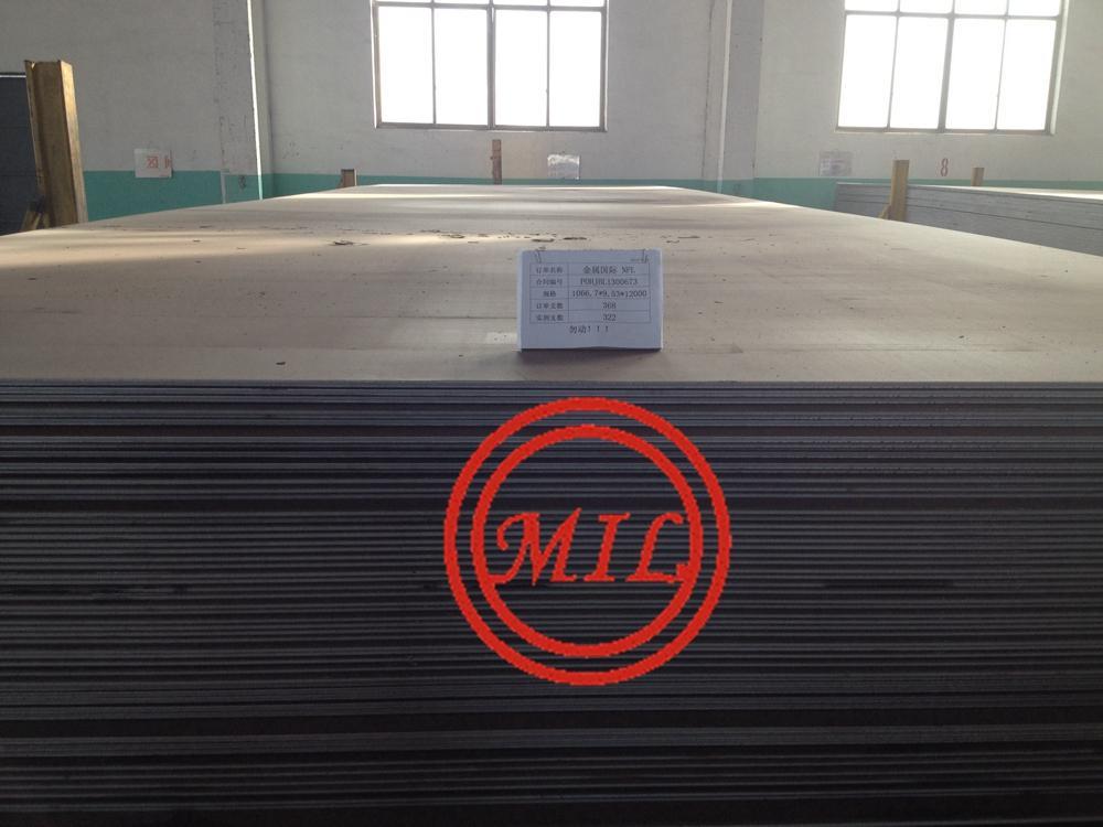 API 5L GR.B PSL 1 STEEL PLATE