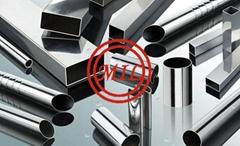 ASTM A554不鏽鋼方矩管/異型管