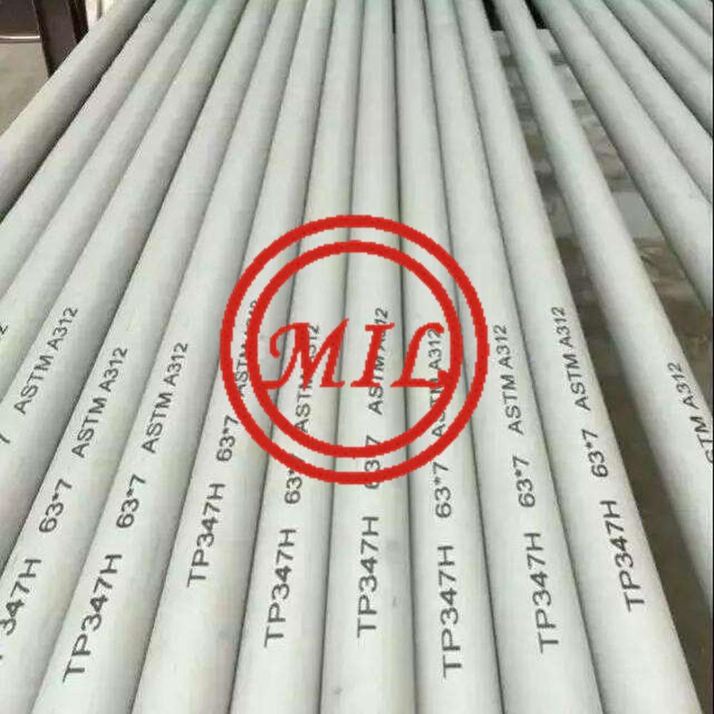 小口徑不鏽鋼無縫管-ASTM A213,ASTM A269,ASTM A312,ASTM A789,ASTM A790 5