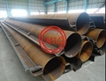 S-CLUTCH PIPE PILES