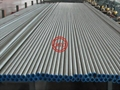 EN 10297-2 1.4301 STAINLESS STEEL SEAMLESS TUBES