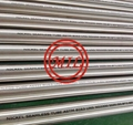 ASTM B163 N02200 NICKEL SEAMLESS TUBE