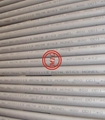ASTM B163 MONEL 400 SEAMLESS TUBE