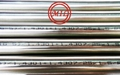 DIN 11850 1.4301 polished stainless steel tubing